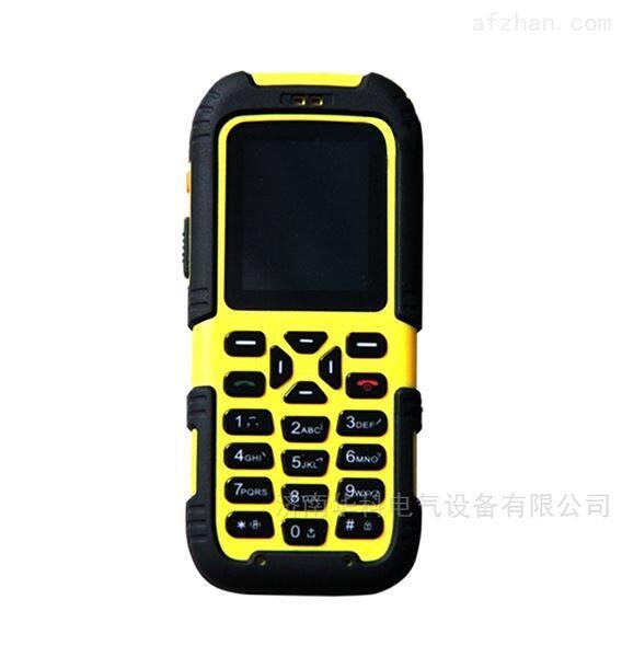 矿用本质安全型手机