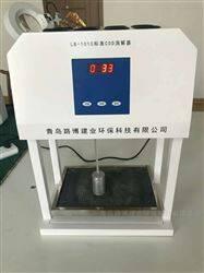 標準COD消解器LB-101C