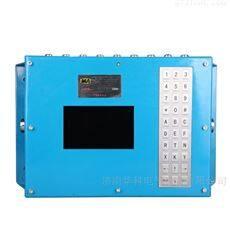 KTC158.2KTC158.2矿用本安型监控分站