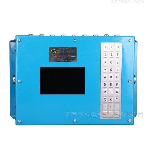 KTC158.2矿用本安型监控分站