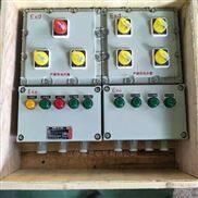 BXM53-6K/32/380化工厂防爆照明配电箱