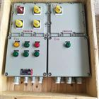 BXD51-4/16K63電機防爆動力配電箱非標定做