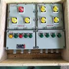 BXD51-7K/32電網改造防爆動力配電箱