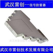 開關量模擬信號防雷器超薄款防雷2線制
