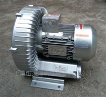 2.2KW 环形高压鼓风机