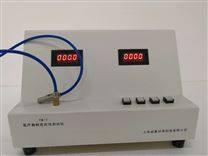 输液器密封性测试仪