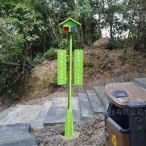 智能语音杆太阳能远程监控杆