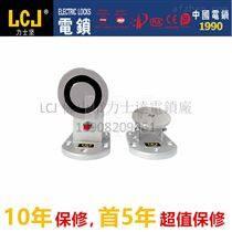 電磁門吸釋放器力士堅MC300-80