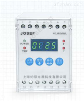 HJL-F93/AY数字式交流三相电流继电器