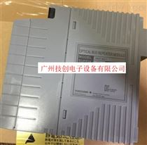 ANR10D-445/NDEL模块