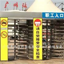 广州南站不锈钢全高单向闸机