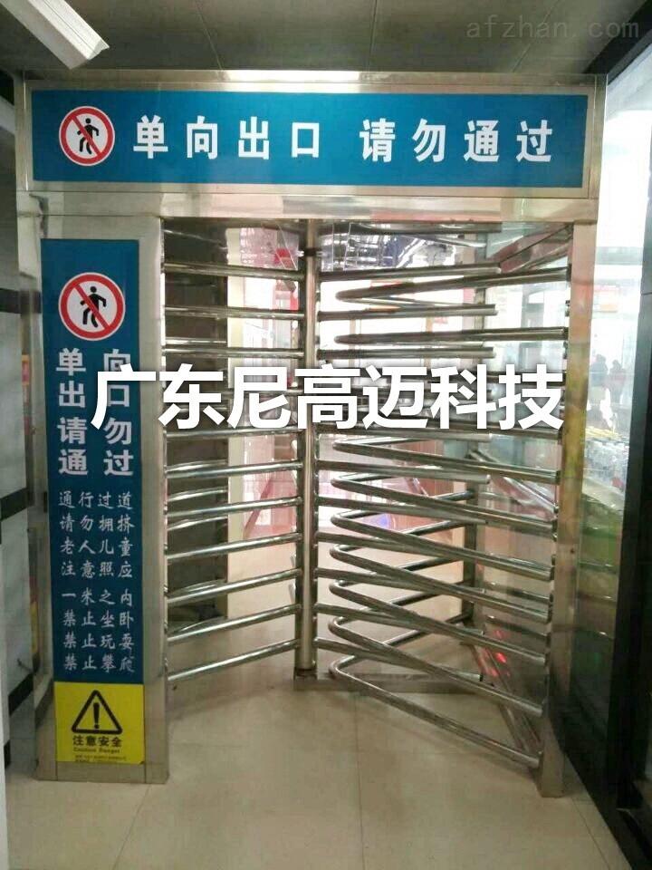 江苏车站单限门,旅客单向出口旋转闸