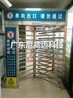 NGM江苏车站单限门,旅客单向出口旋转闸