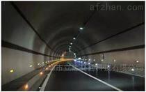深圳立達交通誘導類LED隧道輪廓標