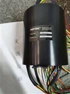 韓國ROTAC滑環SRB50-4M-24P原裝特價