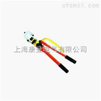SMK-240C安全型电缆液压钳