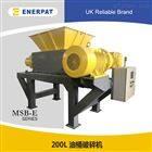 MSB-E1200自动化程度高的铜铝水箱破碎分离机