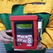 英国凯恩KM945烟气分析仪 KM945