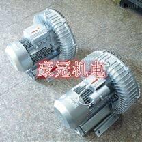 高压旋涡气泵 旋涡鼓风机