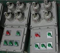 BXX52-4 32K防爆检修电源插座箱
