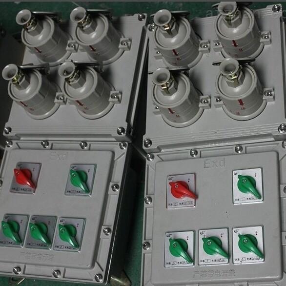 3回路/6回路/8回路防爆电源箱