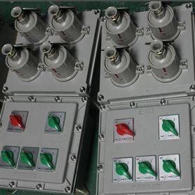 铝合金BXX51-6K防爆检修插座箱