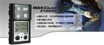 英思科MX4便携式多种气体检测仪