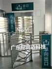 NGM-Z01半高单向门-湖北襄阳单限门定制