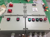 电机专用防爆动力起动箱