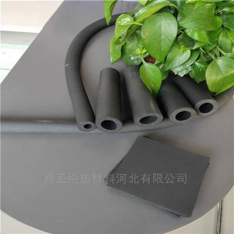 安徽铜陵橡塑保温管厂家优惠