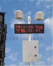 M407010环境空气质量检测系统  XE48/WHJZL04