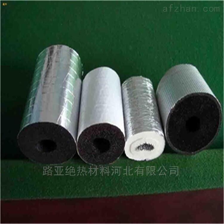 河南巩义橡塑保温管厂家标准尺寸