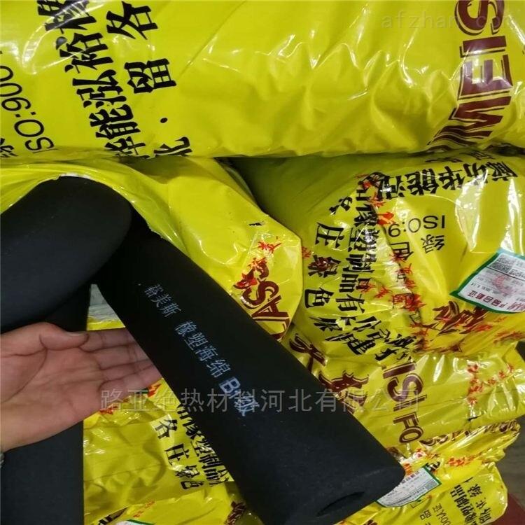 安徽巢湖橡塑保温管厂家华美品牌