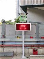河南洛陽PM10粉塵監測系統