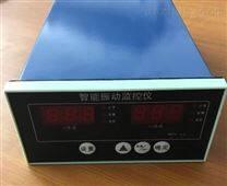 振动监视保护仪表CZJ-B系列