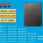 BXJ8050挂式防水防尘防腐接线箱300*220*120
