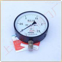 YA150氨用压力表