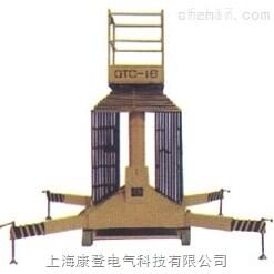 GTC 12A立缸式液压升降平台