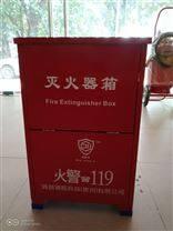 消防箱子消防器材箱灭火器箱消火栓箱