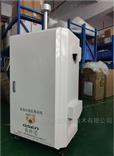 BRL-OU浙江挥发性气体恶臭监测系统
