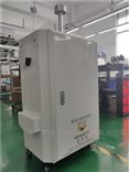 BRL-OU江苏厂区恶臭在线检测仪