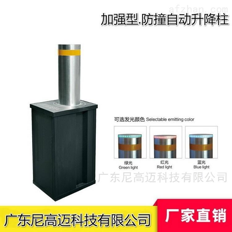 219直径.加强型液压自动升降柱路障