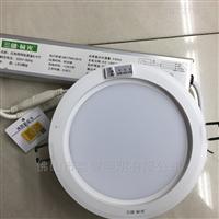SJ-ZLZD-E19W-C103三雄LED消防应急筒灯7W12W15W18W