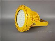 QC-FB004-A防爆LED照明灯