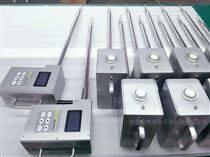 飲食業單位環保驗收用便攜式快速油煙檢測儀
