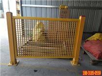 变压器黄色防护栏厂家