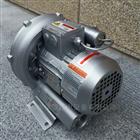 2QB 320-SHA31现货单相旋涡气泵