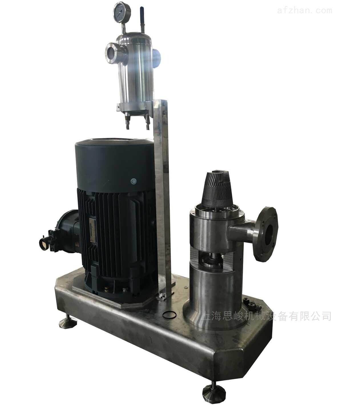 石蜡成套高速乳化机