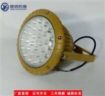 加油站100W免维护LED防爆灯实力厂家