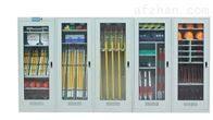 DLG电力安全工具柜